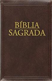 Bíblia Católica NTLH Media Marrom Zíper