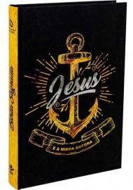 Bíblia NAA - Capa Dura - Âncora