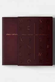 Bíblia de Estudo NVT Luxo Vinho Grande