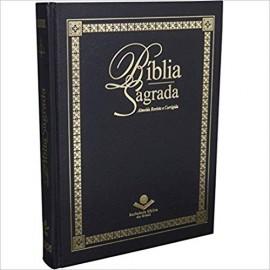 Bíblia RC de Púlpito Capa Dura