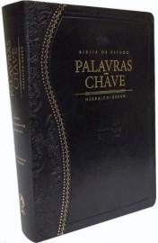 Bíblia de Estudo Palavra Chave Luxo Clássica