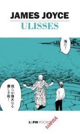 Ulisses - Edição Pocket Manga - 1220