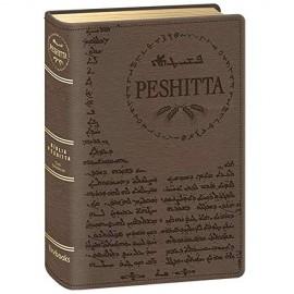 Biblia Peshitta C/ Referencias - Marrom