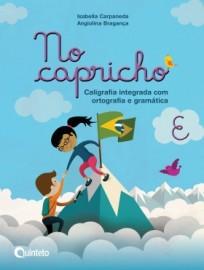 No Capricho E - 2ª Edição - 2016