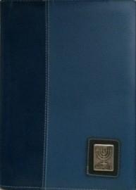 Capa para Bíblias Luxo Zíper ou Ima Tamanho Grande