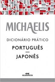 Dicionario Pratico Portugues / Japones - Michaelis